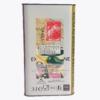 Frantoio CLAPS Olio extravergine di olive maiatiche 3.0lt frontale
